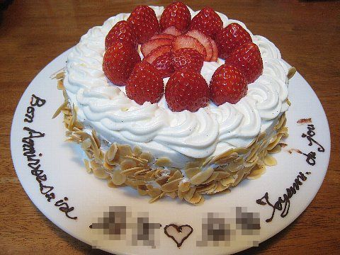 ケーキだよ.JPG
