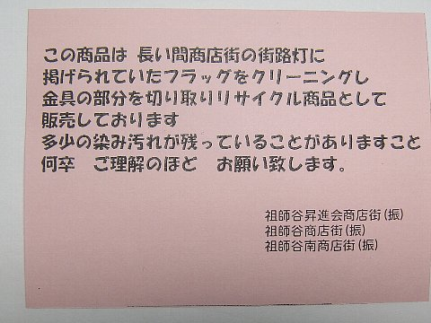 IMG_6708.JPG